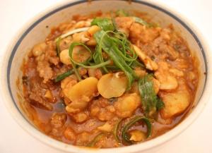 Aji De Habas Secas Spiced Dried Fava Beans Bolivian